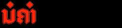 Norkhame